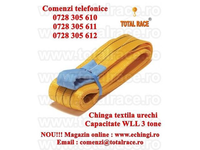 Chinga ridicare urechi 3 tone 3 metri, productie UTX Olanda