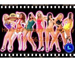Casting munca club pentru fete HostessManagementART