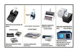 Banda pentru masina de scris, imprimante matriciale