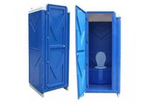 Toaleta ecologica din pvc albastru